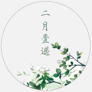 『话匣子』-24.泥潭捉鱼记