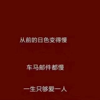 严浩翔-几乎成名