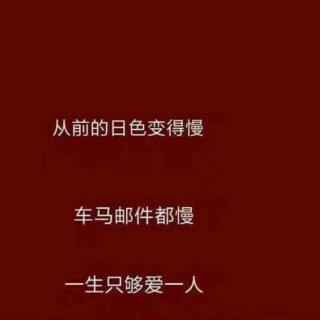 宋亚轩-我怀念的