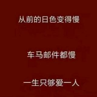 刘耀文-大人物