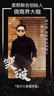 20190912刘长林