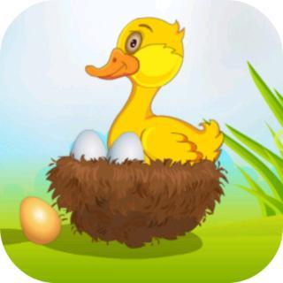 儿童故事《给小鸭子让路》