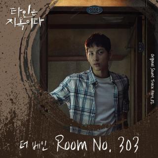 【795】The Vane-Room No. 303