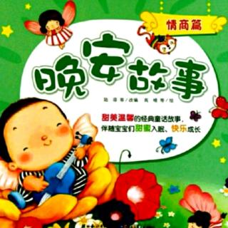 园长妈妈妈讲故事1085  【爱哭鼻子的小猪】