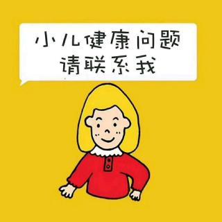 【第26期】发烧会烧成肺炎吗?