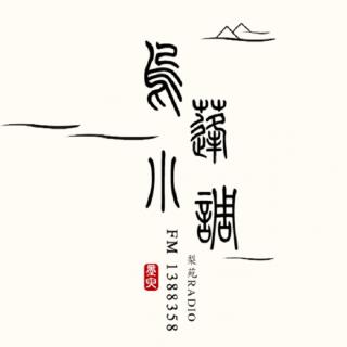 归去来兮 ( Cover: 叶炫清 )