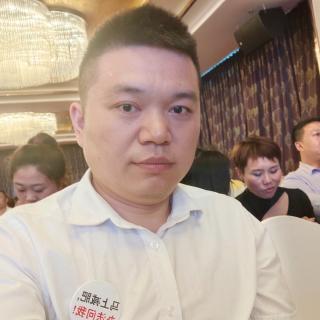 康宝莱重庆峰会