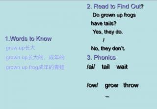 190922 How Frogs Grow(2-words)