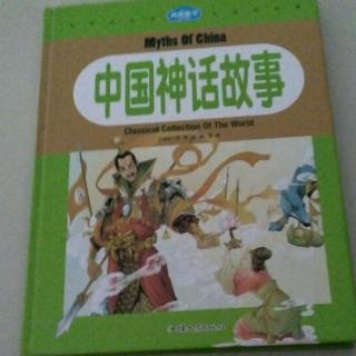中国古代神话故事之郎织女