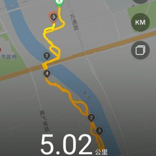 8 练习:正念行走