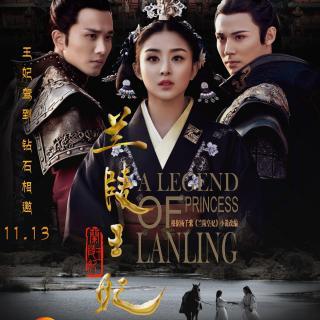 张含韵、陈奕-兰陵王妃27