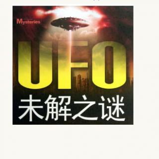 像车一样的UFO