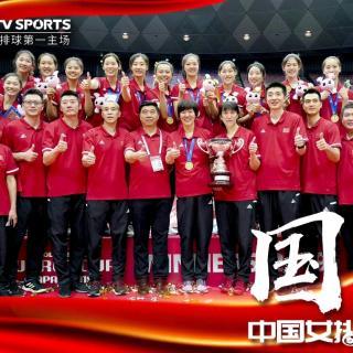 女排11连胜。我们来告诉你什么叫中国