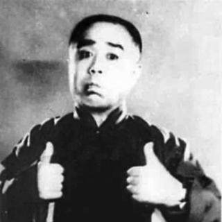 刘宝瑞 -学乖 [mqms]