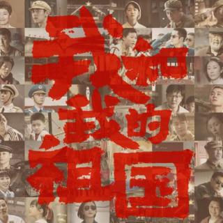 【付费】硬核三周年:我在香港度国庆