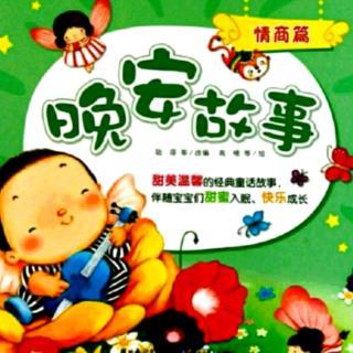 园长妈妈讲故事1104  【雨伞树】