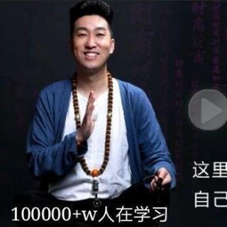 周文强老师最新分享——《晓庆篇》