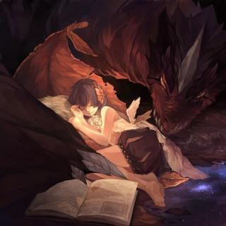 晚安故事 | 恶龙和公主