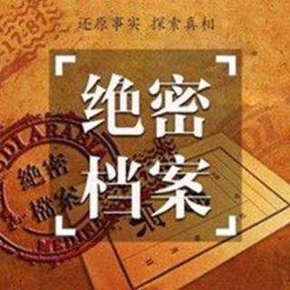 绝密档案 暴打刘德华的黑道老大-刘涌 二