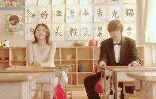 日剧经典独白朗读 求婚大作战 给健三的信