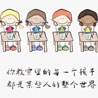 培养孩子自尊心四