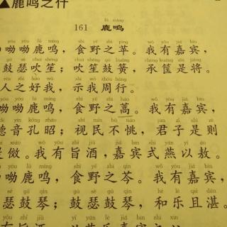 巜王财贵65文集》第27卷p271~290