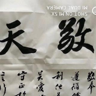 10.21美都汇哲学138-146