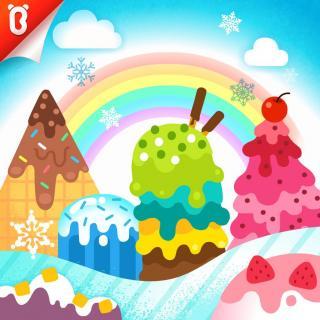 《冰淇淋雪山》吃不完的冰淇淋-三只老鼠【宝宝巴士故事】