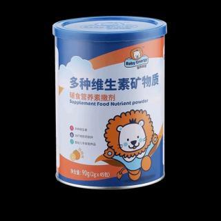 荔枝课堂:宝贝能量多种维生素矿物质营养包销售知识