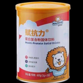 荔枝课堂:宝贝能量赋抗力母婴店销售知识