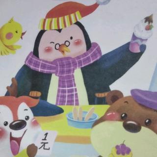 企鹅爷爷的冰激凌店