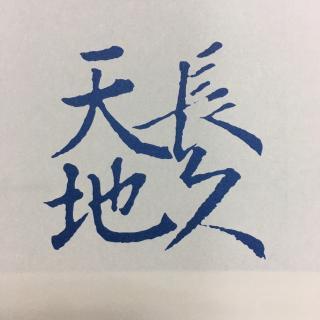 癸木电台·《给美君的信》(龙应台)