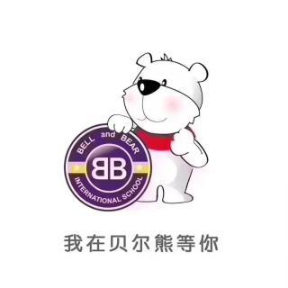 B6U8小句子