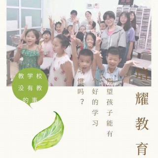 yw单韵母词组练习