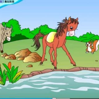 睡前故事《小马过河》