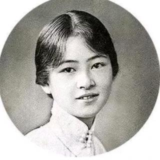 林徽因,一个民国才女的家国情怀