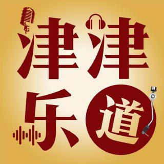 为什么我们要在天津做一个开发者大会?