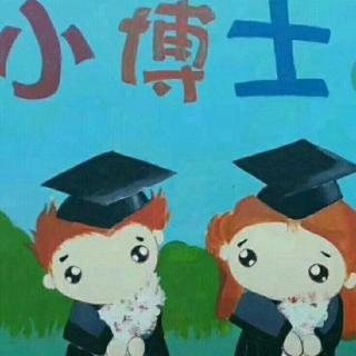 小博士小喇叭广播站~李佳琪~国学论语