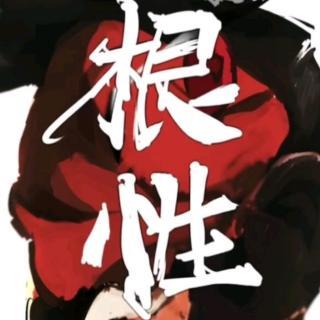 殷仲堪既为荆州