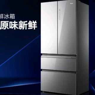 海尔BCD-505WDCNU1冰箱口径认证