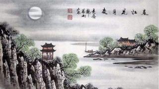 春江潮水连海平,海上明月共潮生。