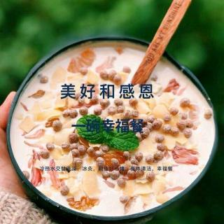 七大营养素【下】――林海峰