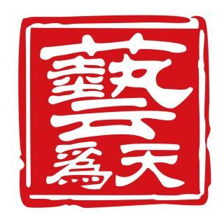 相声《规矩论》蒋珂新、杨荣基
