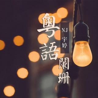 苏轼告诉你,为什么好朋友会渐行渐远?