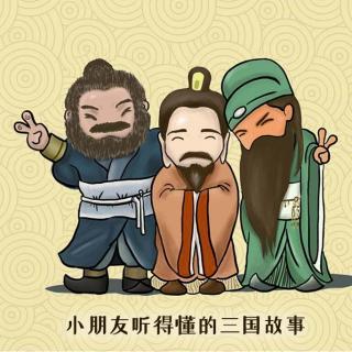 三国演义 208-骂死王朗
