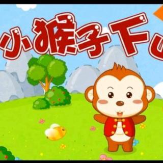 睡前故事《小猴子下山》