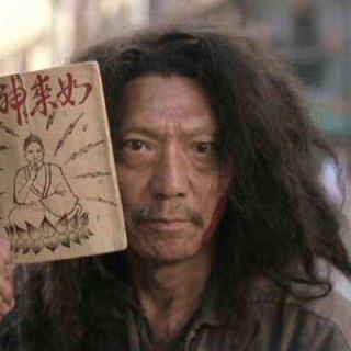 小说《江湖故人》(上)