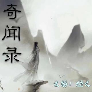奇闻故事之困魂(下)