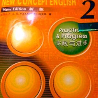 新概念英语21
