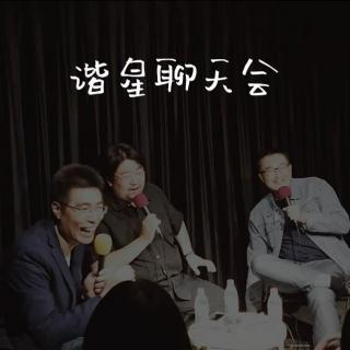 vol.09 喜剧演员走进奇葩说